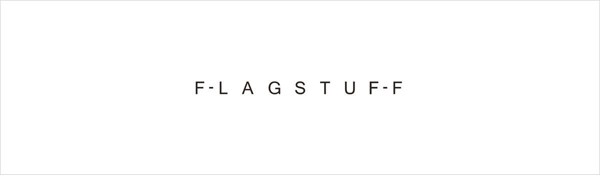 F-LAGSTUF-F|フラグスタフ