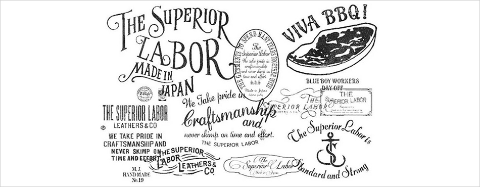 THE SUPERIOR LABOR 15AW